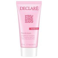 Declaré Hautglättende Handcreme (50ml) - gratis für Dich!