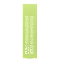Extra Pur Hand Cream Fresh Verbena