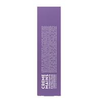 Extra Pur Hand Cream Aromatic Lavender