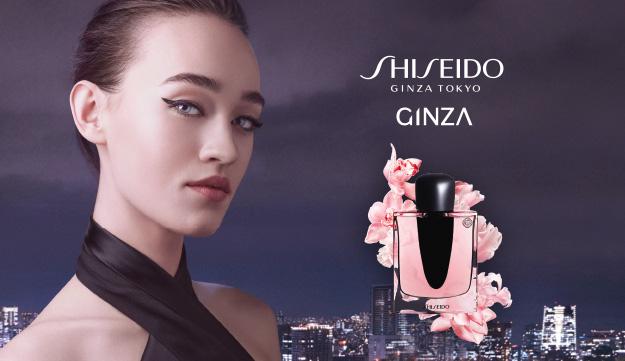 Shiseido Ginza E.d.P online kaufen