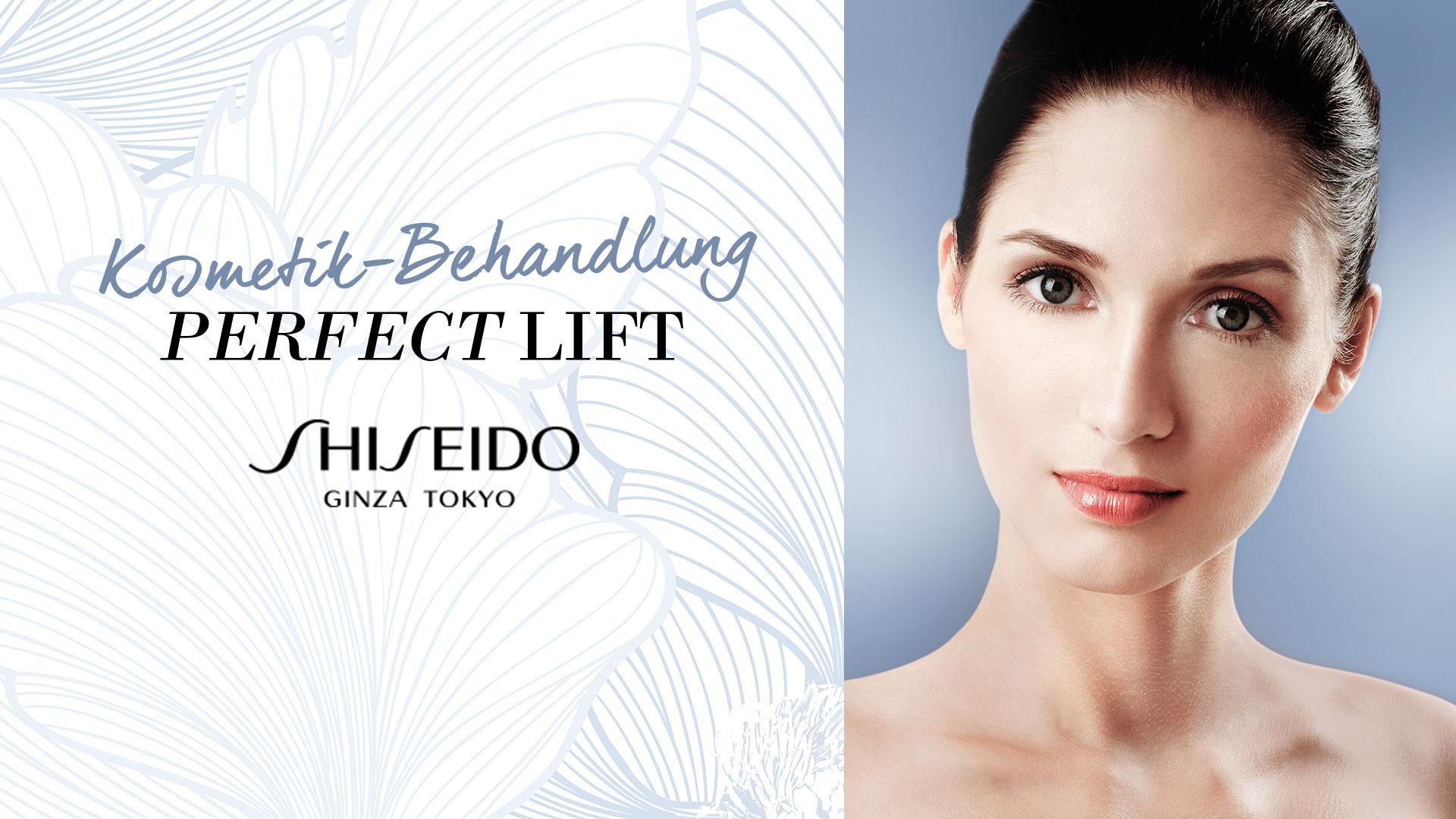 shiseido-trendbehandlung