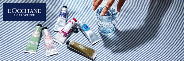 L'Occitane Handpflege