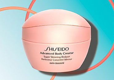 Shiseido Körperpflege